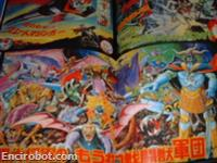 mazinger goods in book10