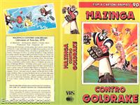 mazinga vs goldrake vhs cinehollywood cover02