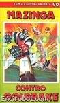 mazinga vs goldrake vhs cinehollywood cover03