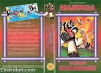 mazinga vs goldrake vhs sirio cover02