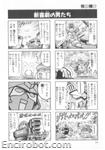 SRT A 4koma Kings vol 2 05