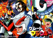 great mazinger dvd jap05 01