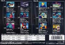 great mazinger dvd jap05 02