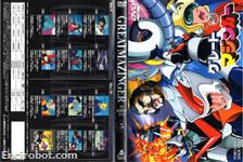 great mazinger dvd jap05 03