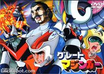 great mazinger dvd jap05 04