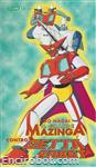 great mazinger vs getter robot vhs dynamic01