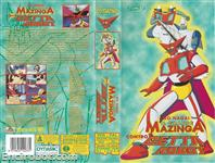 great mazinger vs getter robot vhs dynamic02