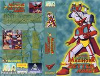 great mazinger vs getter robot vhs dynamic04