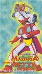 great mazinger vs getter robot vhs dynamic05