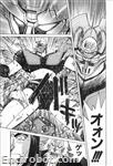 src mazingerz anthology05