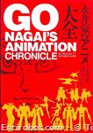 go nagai animation chronicle01