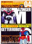 mainichi greatmazingerz getter robot g01