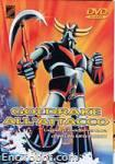 goldrake all attacco dvd storm01
