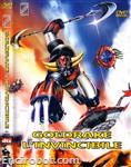 goldrake invincibile dvd storm cover01