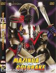 mazinga vs goldrake dvd explosionvideo2 cover01