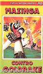 mazinga vs goldrake vhs cinehollywood cover01