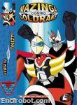 mazinga vs goldrake vhs explosionvideo cover01