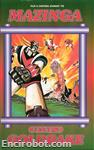mazinga vs goldrake vhs sirio cover01