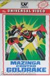 mazinga vs goldrake vhs universalvideo cover01