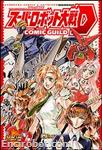 SRT D Comic Guild 01