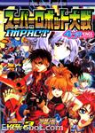 SRT Impact 4koma Kings vol 2 01