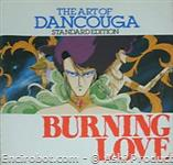 dancouga art burning love01