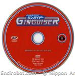 ginguiser dvd serig01 01