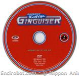 ginguiser dvd serig02 01