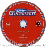 ginguiser dvd serig03 01