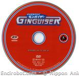 ginguiser dvd serig05 01
