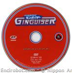 ginguiser dvd serig06 01