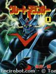 greatmazinger starcomics1 01