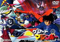 great mazinger dvd jap04 01