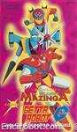 great mazinger vs getter robot g vhs dynamic01