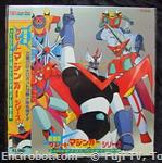 great mazinger vs getter robot oav ld01