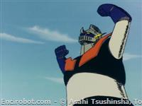 mazinger breast fire12