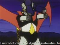 mazinger drill missiles21