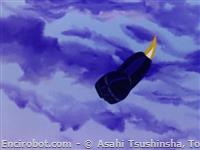 mazinger rocket punch16