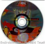 eternal edition 1 cd01