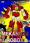 mechander dvd sia1unoff 01